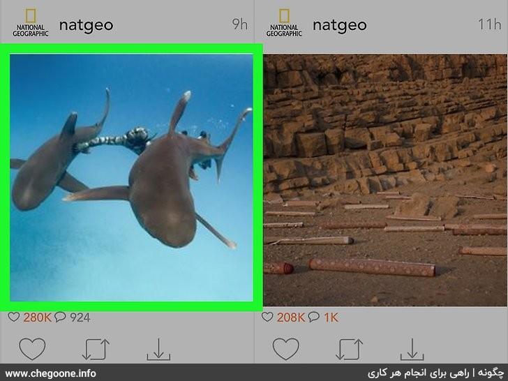 چگونه عکس های اینستاگرام را ذخیره کنیم