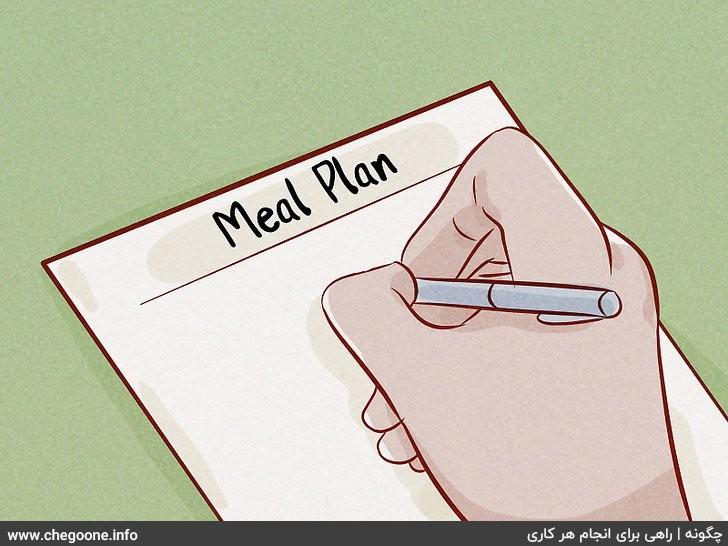 چگونه خوردن گوشت را ترک کنیم