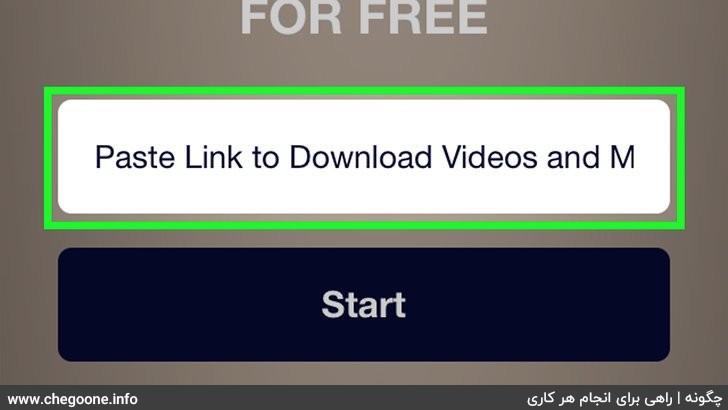چگونه با موبایل از یوتیوب ویدیو دانلود کنیم