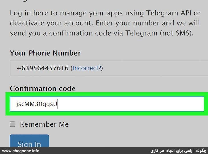 چگونه اکانت تلگرام خود را به طور کامل حذف کنیم
