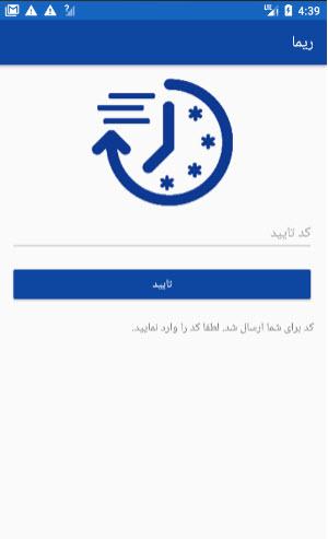 چگونه رمز دوم پویا بانک صادرات را دریافت کنیم