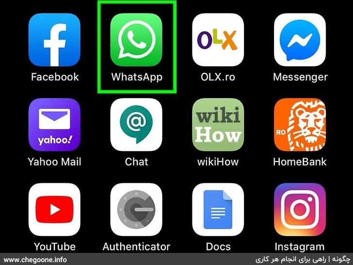چگونه بفهمیم در واتساپ بلاک شده ایم یا خیر