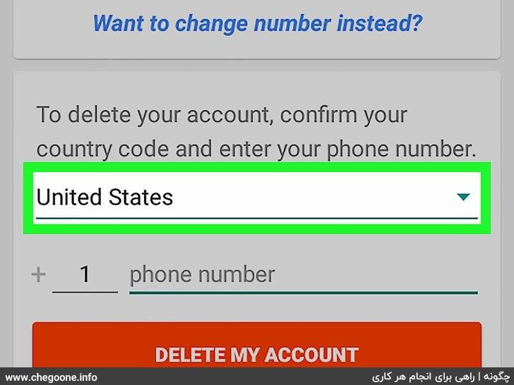 چگونه اکانت واتس اپ خود را به صورت کامل حذف کنیم