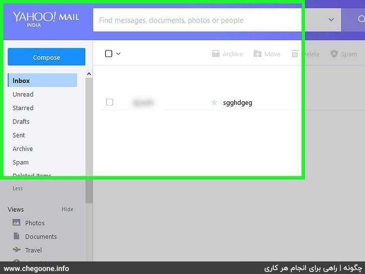 چگونه ایمیل بسازیم (0 تا 100 ساخت ایمیل)