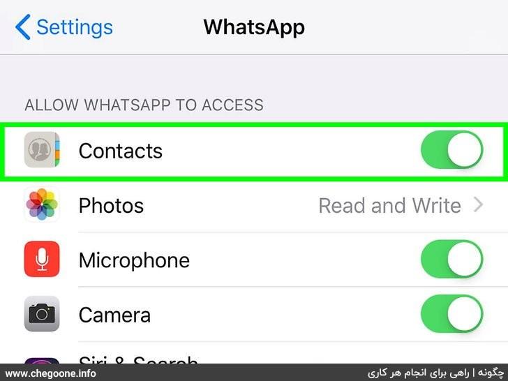 چگونه در واتساپ مخاطب اضافه کنیم