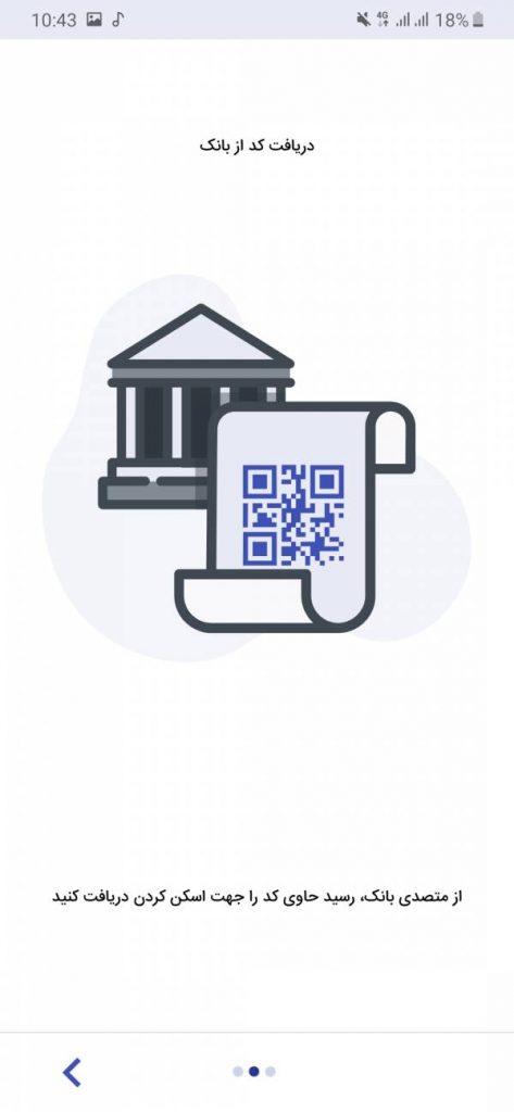 چگونه رمز پویا بانک دی را فعال و دریافت کنیم