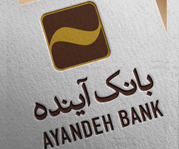 چگونه شماره شبا تمامی بانکها را دریافت کنیم