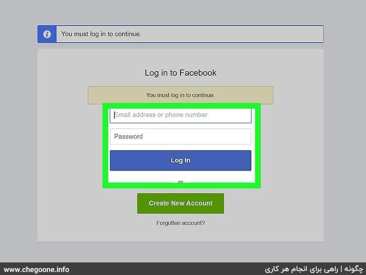 چگونه اکانت فیسبوک را به طور کامل و دائمی حذف کنیم