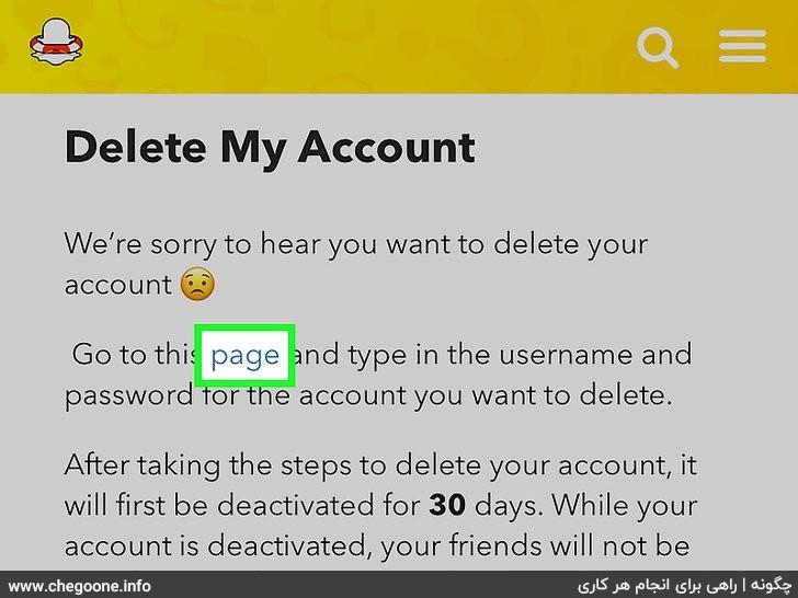 چگونه اکانت اسنپ چت را به صورت کامل دیلیت و حذف کنیم