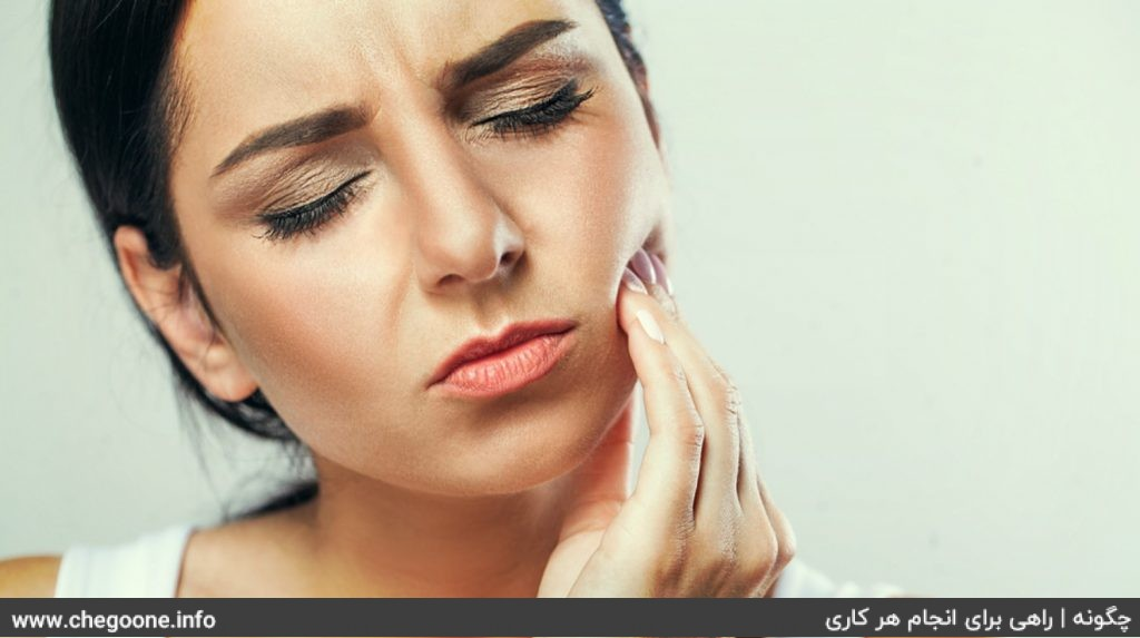 چگونه آفت دهان را درمان کنیم