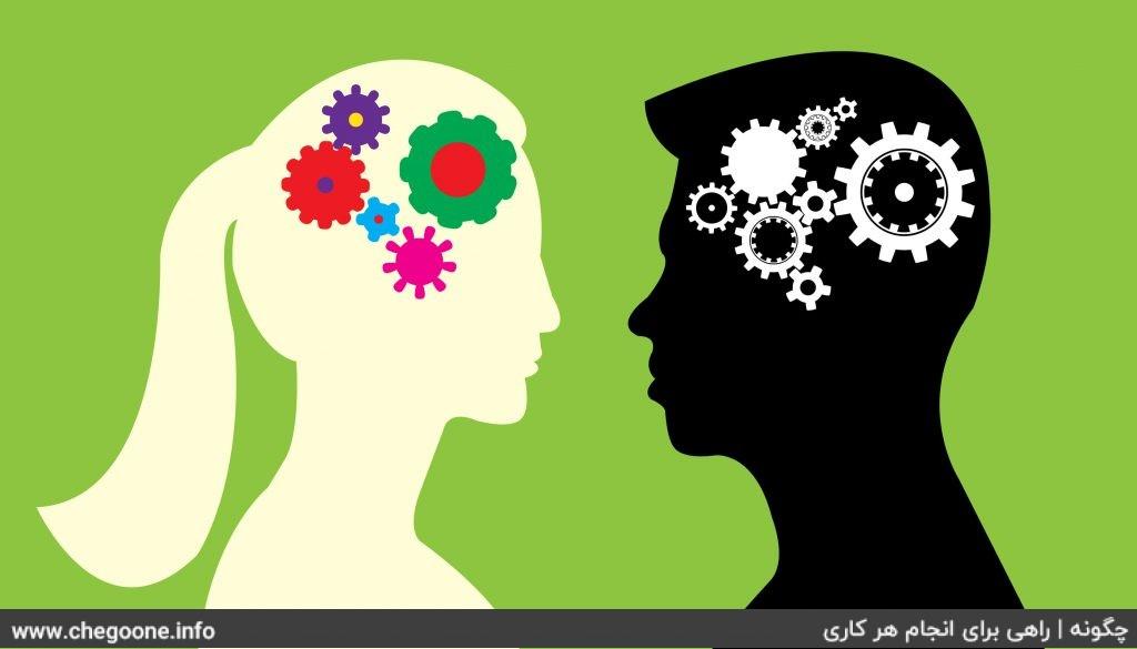 چگونه تفاوتهای زنان و مردان را بشناسیم