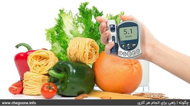 چگونه دیابت را کنترل و درمان کنیم