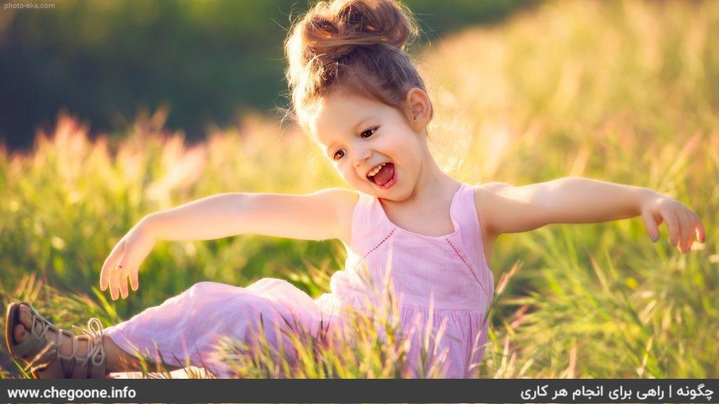 چگونه کودک شاد داشته باشیم