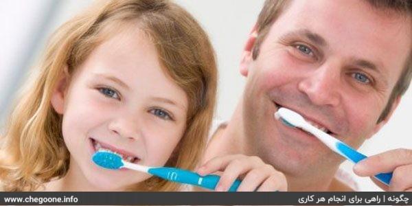 چگونه از پوسیدگی دندان جلوگیری کنیم