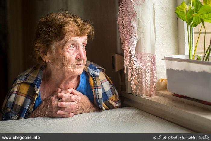 چگونه سالمندان افسرده می شوند + درمان