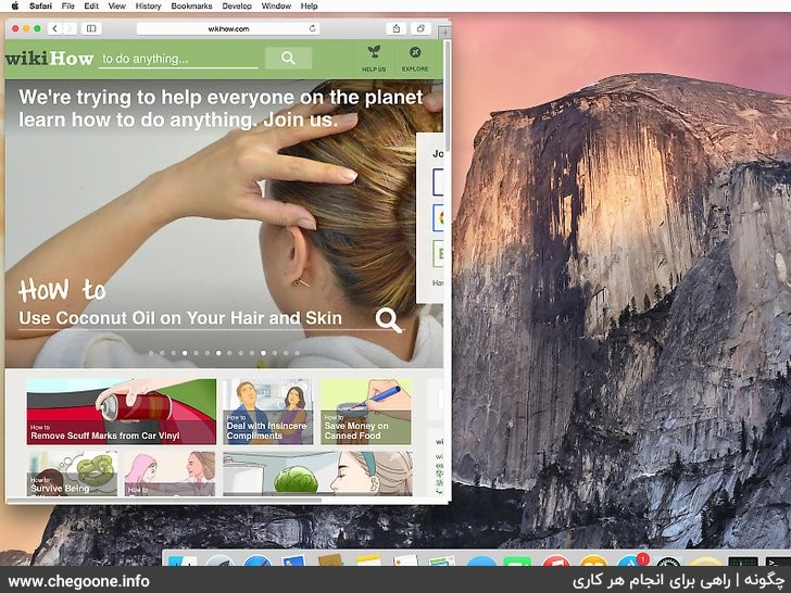 چگونه در مک اسکرین شات بگیریم