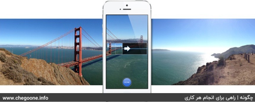 چگونه با موبایل عکاسی حرفه ای کنیم