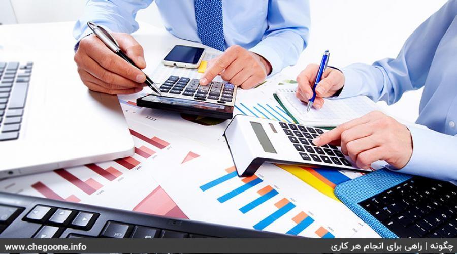 چگونه یک حسابدار موفق شویم