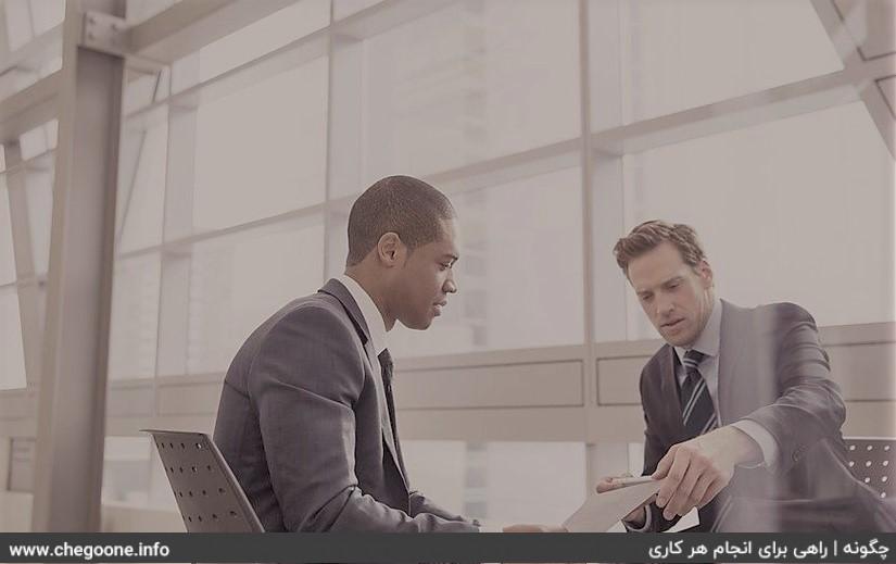 چگونه با رئیس خود رابطهی بهتری داشته باشیم