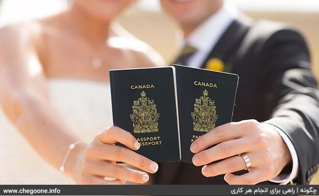 چگونه به کانادا مهاجرت کنیم و اقامت دائم یا موقت بگیریم