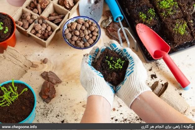 ساختن باغچه آپارتمانی