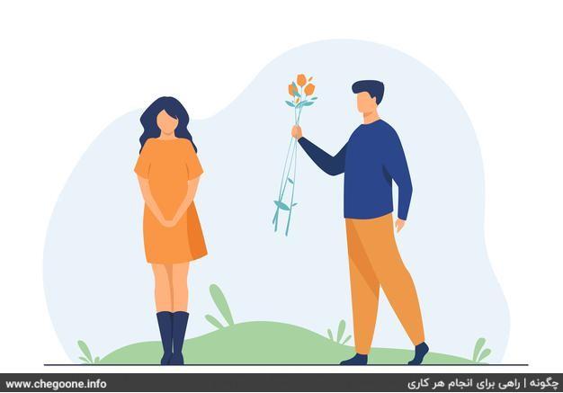 چگونه وارد رابطه عاشقانه شویم