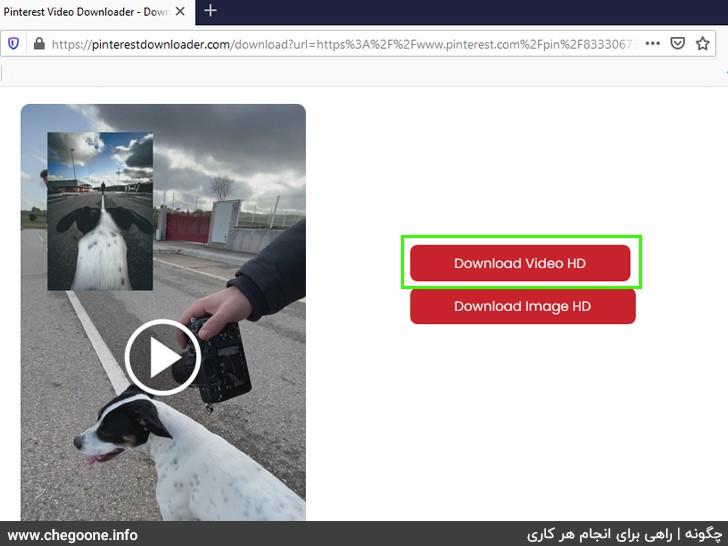 چگونه رایگان از پینترست ویدیو دانلود کنیم
