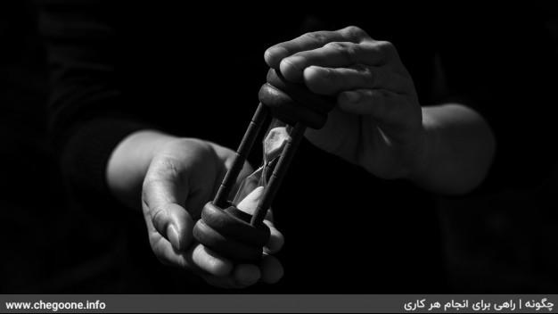 چگونه نماز وحشت (نماز شب اول قبر) بخوانیم