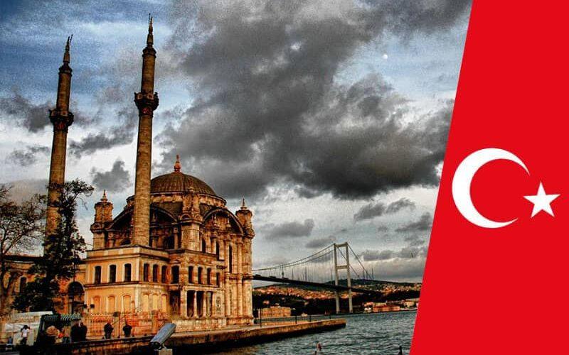 چگونه به ترکیه مهاجرت کنیم