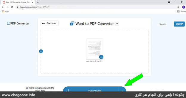 چگونه فایل پی دی اف بسازیم