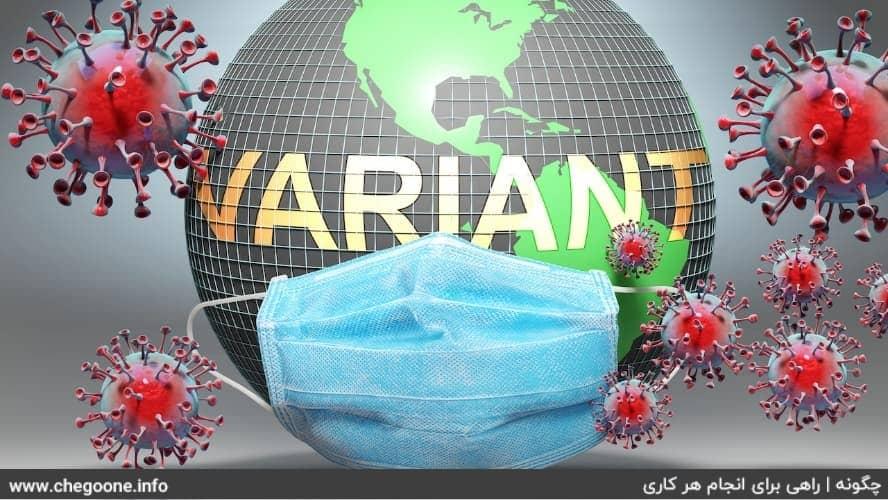 چگونه از ابتلا به ویروس دلتای هندی جلوگیری کنیم
