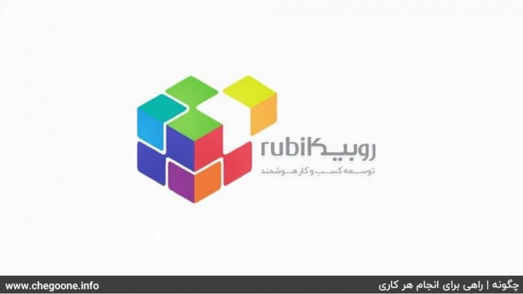 چگونه اکانت روبیکا را حذف کنیم + آموزش تصویری حذف روبیکا