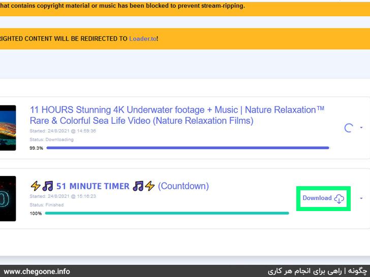 چگونه به صورت رایگان از یوتیوب ویدیو دانلود کنیم + 6 روش تصویری