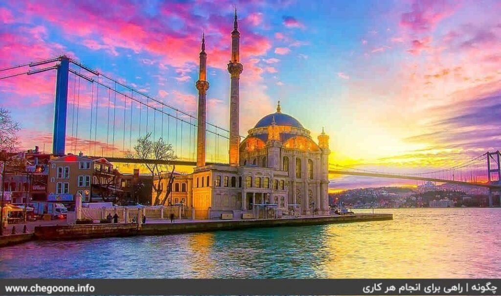 چگونه در ترکیه ملک (خانه) بخریم
