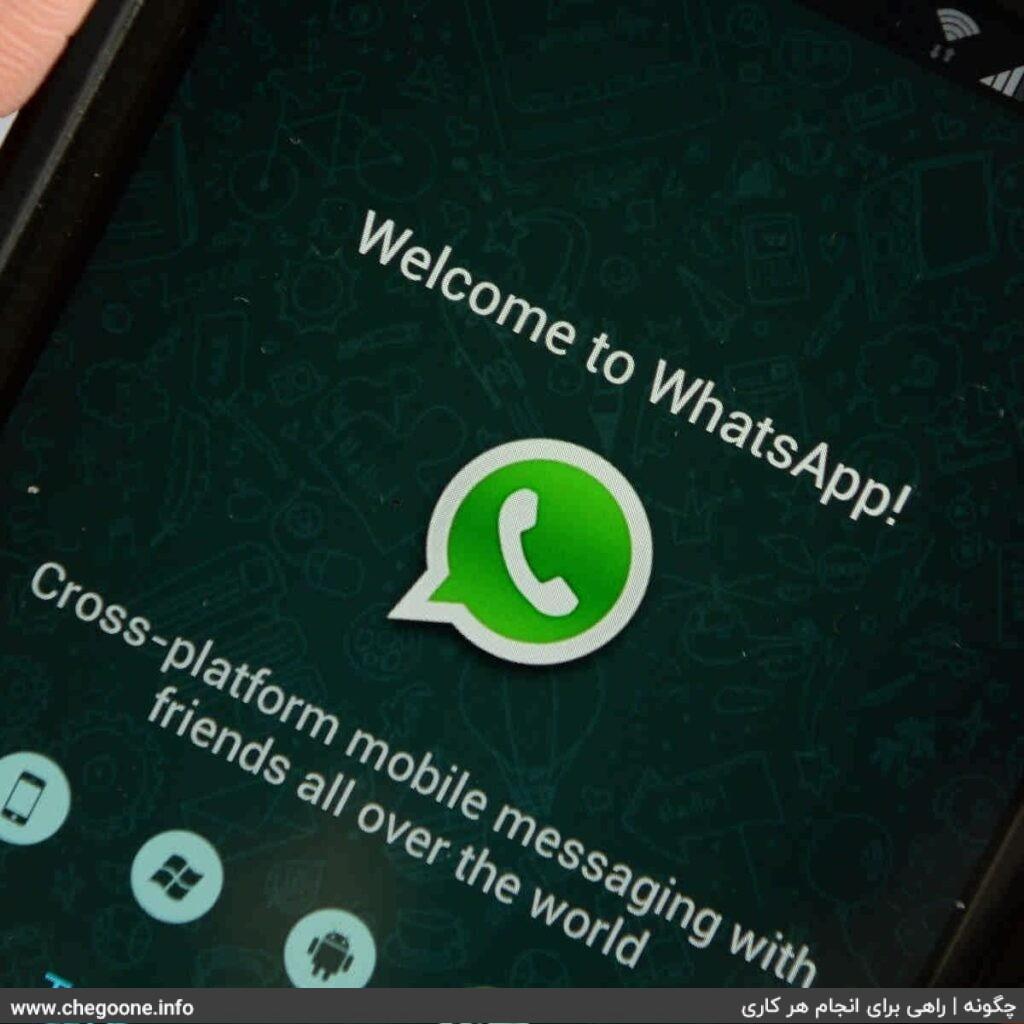چگونه بفهمیم واتساپ مان هک شده است + نشانههای هک شدن واتساپ