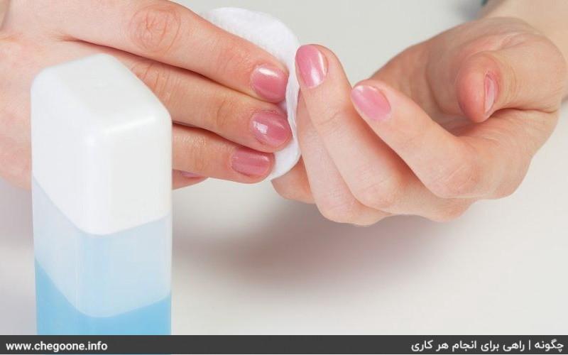 چگونه لاک ناخن را پاک کنیم